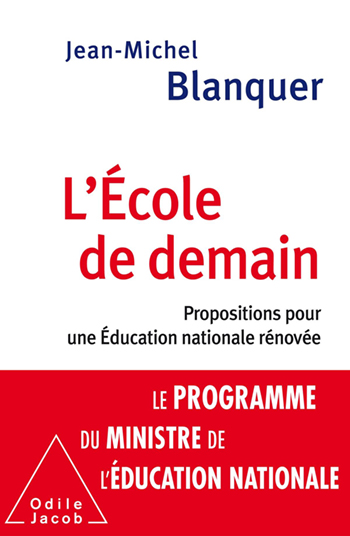 School for the Future in France (The)